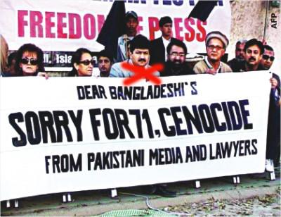 pakistan_sorry_for_1971 massacare