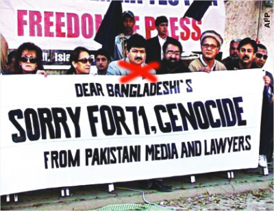 pakistan_sorry_for_1971 massacare